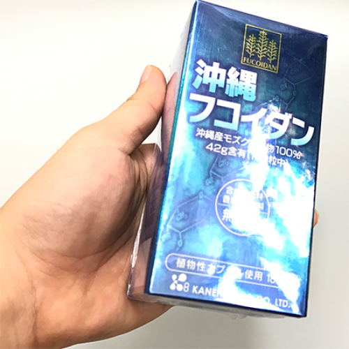 okinawa-fucoidan-2403c