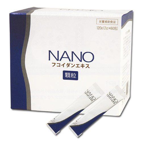 nanofuco